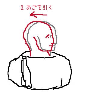 01113ago3.jpg