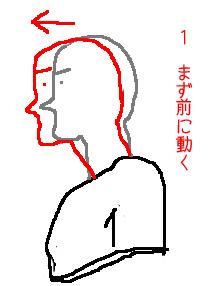 01113mae1.jpg