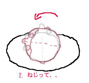 01113nejiri2%20.jpg