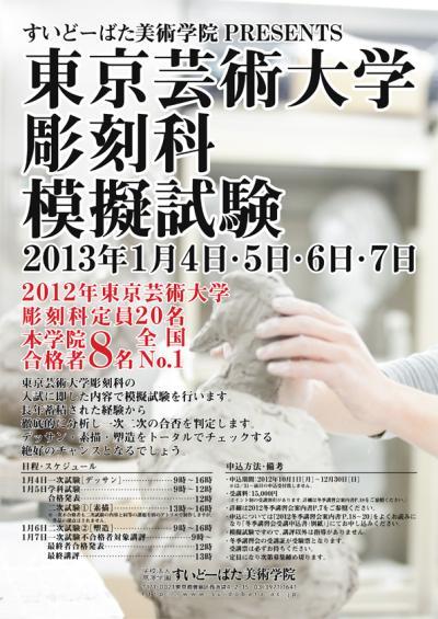 12cyokoku_mogi.jpg