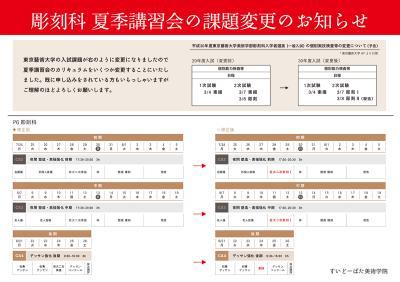 17kaki3-chokoku-rev.jpg