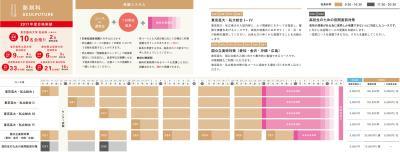 18nyuchoku03-choukoku.jpg