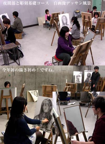 20100105yakanbu.jpg