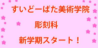 20110413sin.jpg