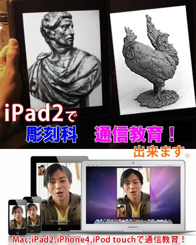 20110522Tushin.jpg
