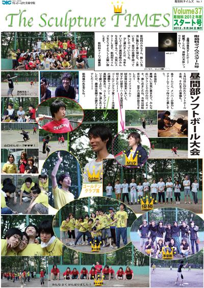 20120524times1dobachou.jpg