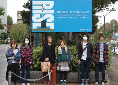 2012_10_28museum.jpg