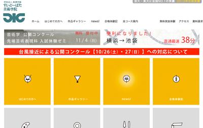 2013_10_23.jpg