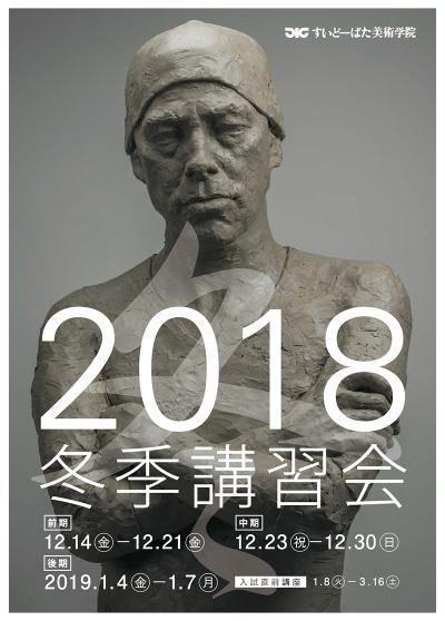 2018h1.jpg