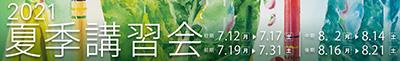 banner-long.jpg