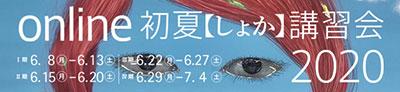 banner-top-shoka-1.jpg