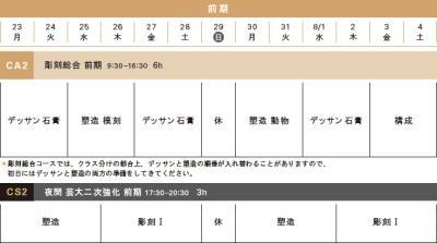 course-2-14.jpg