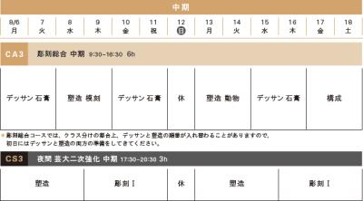 course-3-12.jpg