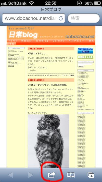 iphone2012_1.jpg