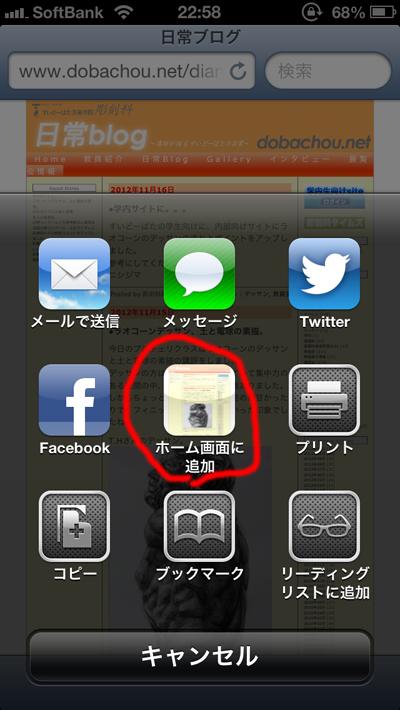 iphone2012_2.jpg