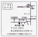 takahashi-2.jpg