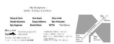 %EF%BD%8Dysculptureura.jpg