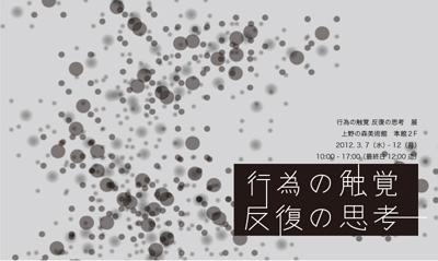 2012_03_10_index_03.jpg