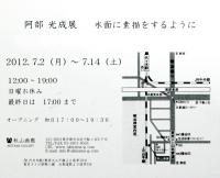 2012_06_09IMG_2254.jpg