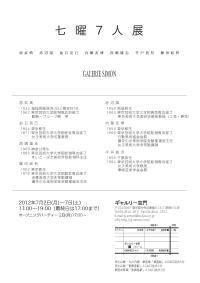 2012_07_0202.jpg
