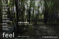 2012_07_19IMG_3481.jpg