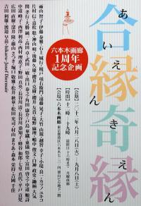 2012_08_20DSC_5148.jpg