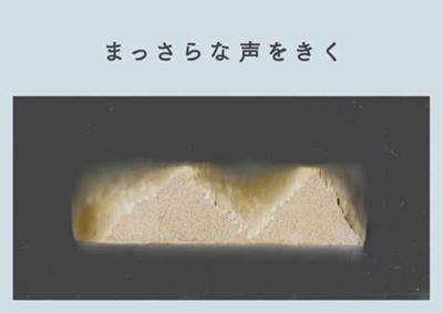 2014_10_18_7722-620.jpg