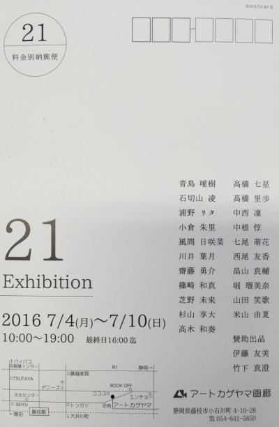 2016_07image2.JPG