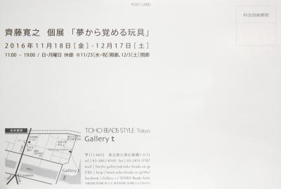 2016_11_09IMG_7664.jpg