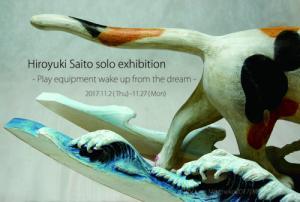 2017_10_23_saitoiDMomote.jpg