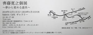 2018_11_17_IMG_6805.jpg