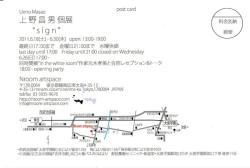 SCN_0010.jpg
