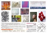 art20091212_03.jpg