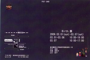 btrth-2.jpg