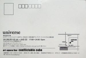 moroDSC_3115.jpg