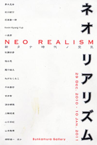 negami-1.jpg