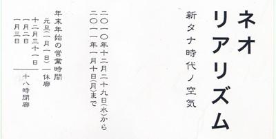 negami-2.jpg
