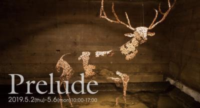 prelude2019-740x400.jpg