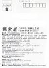 yoshida1005272.jpg